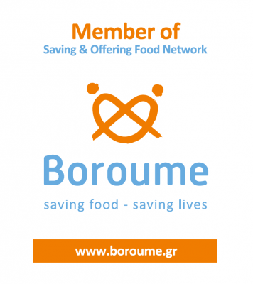 "SDSN Greece proud member of the Boroume Greek ""Saving and Offering Food Network"""