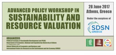 Advanced Policy Workshop under the auspices of SDSN-Greece